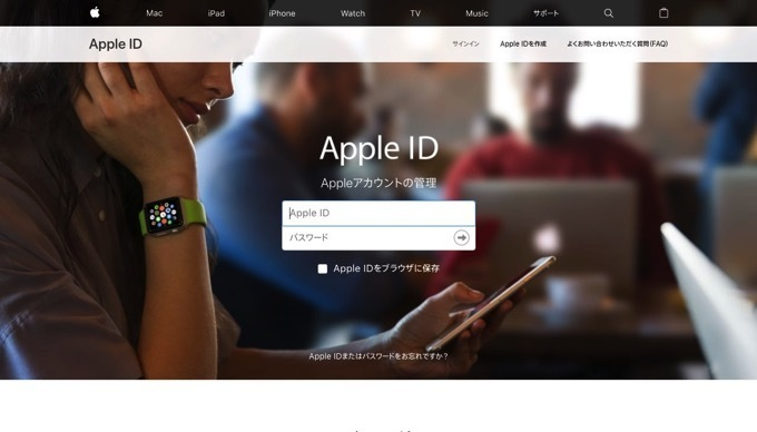 apple-id-mac-com.jpg